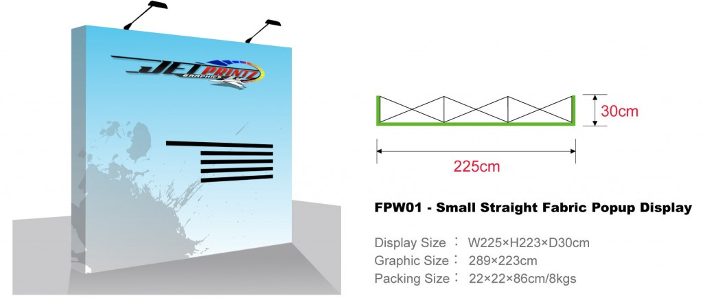 FPW01 small straight fabric wall 2