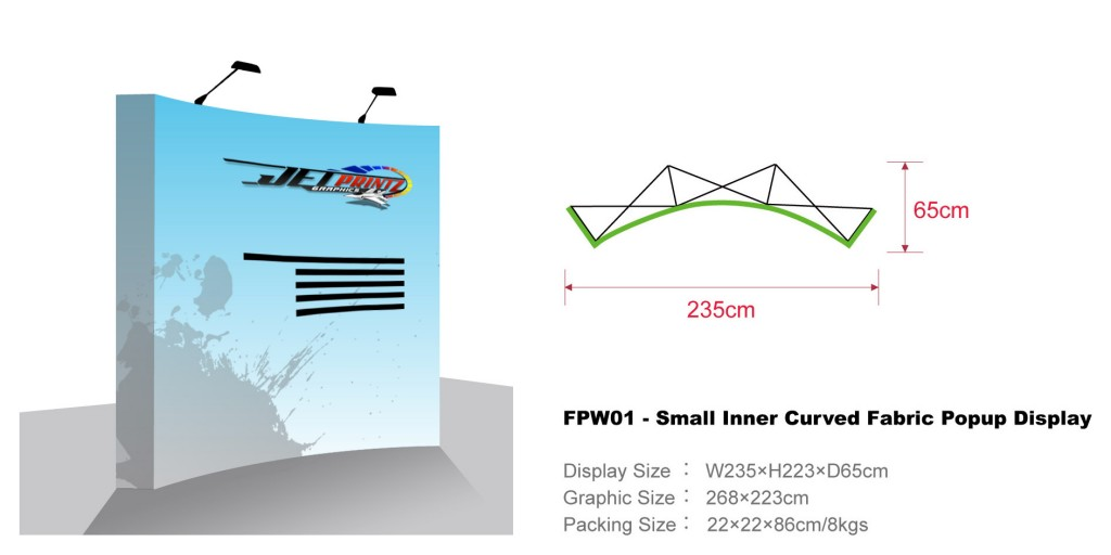 FPW02 small curved fabric wall